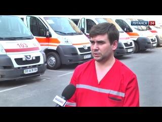 Работа скорой медицинской помощи Луганска. 7 августа 2014 г.