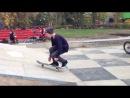Oleg Kosenkov Vans Skatepark Edit