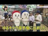 HKT48 no Goboten ep08 от 12 июля 2014 г.
