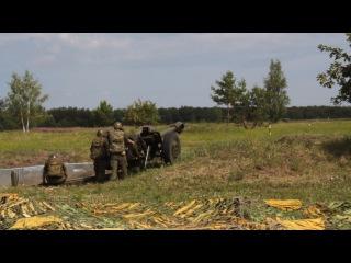 Выстрел 122-мм гаубицы Д-30