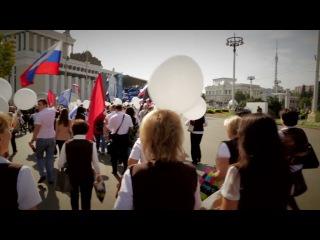 Праздник МФЦ на ВДНХ 13.09.2014