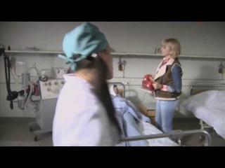 Человек-приманка 12 серия(комедийный боевик,сериал
