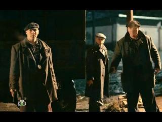 Легавый 2 сезон 30 серия(криминал,детектив,сериал),Россия 2014