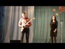 Орлиное сердце (Stratovarius cover)