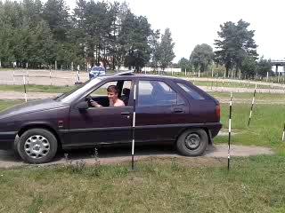 Авто-дром
