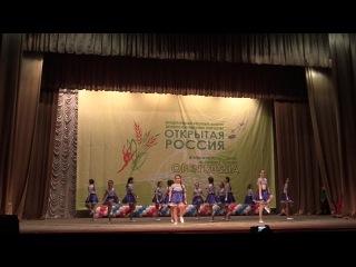театр танца Без Предела 1 место 23.11.2014 г.