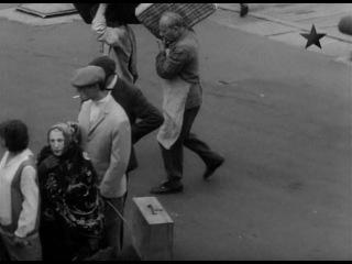 Сердце Бонивура. 1-я серия (1969)