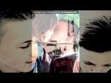 С моей стены под музыку Уличные Танцы 3D (Street Dance 3D) - 2010 - 17. Mclean - Broken. Picrolla