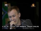 Марат Шәйбәков - Авыл кызы.