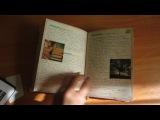 6 личный дневник (ЗАКОНЧЕН) ТНД
