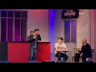 Les Enfoirés 2013 - Christophe Maé, Pascal Obispo, Jean-Baptiste Maunier, Grégoire