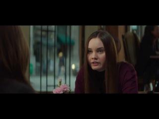 If I Stay | Chloe Moretz and Liana Liberato