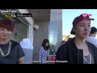 [RUS SUB] Mnet: BTS American Hustle Life Ep. 5 Unreleased Video - Inside the members appereance at '상남자' B