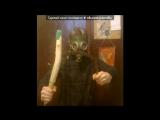 яяя под музыку Басы на Полную 2014 - Track 4. Picrolla