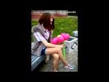 «Webcam Toy» под музыку Макс Корж- женская версия - Матылек. Picrolla