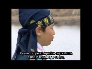 Жемчужина дворца / Великая Чан Гым / Dae Jang Geum / A Jewel in the Palace 32 серия (субтитры)