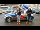 American boy уеду с тобой Red Bull gives you wings ♡
