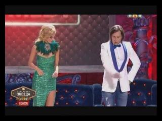 Танец Полины Максимовой и Артура Пирожкова.