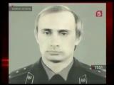 Неизвестный факт о Путине в Германии. Путин в КГБ в Дрездене во время развала Берлинской стены.