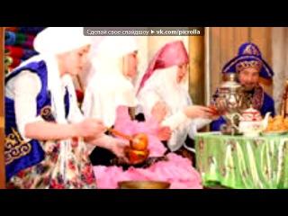 «Со стены Қазақ философиясы» под музыку UpGrade feat. Emir Franc - Мой Казахстан. Picrolla