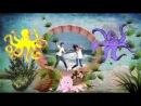 В саду у осьминога The Beatles Octopus's Garden cover version