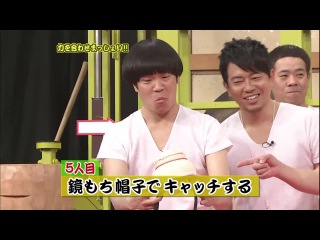 Gaki no Tsukai #0991 (2010.02.07) - Gaki vs Tenso 5 (Part 2)