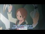 [HF] Aoi Hana - 04