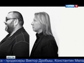 Продюсеры