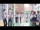 [Gigis][русские субтитры] 2 (02) серия Ежемесячное седзе Нозаки-куна / Gekkan Shoujo Nozaki-kun