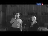 Анатолий Папанов и Клара Румянова: Озвучка