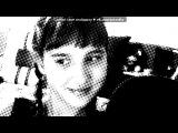«Webcam Toy» под музыку Artik - Давай, последнее бери, ведь мне не жаль! Ты только храни в себе мой рай. Ведь жизнь твоя – надежда из осколков стекла.  Прощай, ведь я уже не та, что так нужна. Как от наркотика зависима. И жизнь моя – надежда из осколков тебя.. Picrolla