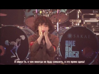 ONE OK ROCK - Nobody's Home (Live) (рус саб) [Bliss]