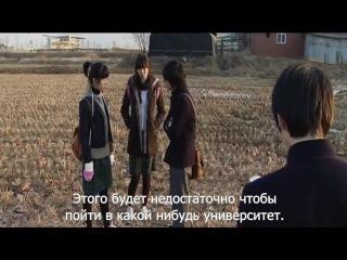 '' The Theory Practice of Teenage Dream '' .(Yoon Seong-Ho) [2009]