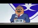 Inazuma Eleven Go | Одиннадцать молний: Только вперёд 22 серия