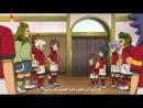 Inazuma Eleven Go | Одиннадцать молний: Только вперёд 29 серия