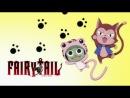 Сказка о хвосте фей  Fairy Tail - 197 серия [ArtLight]