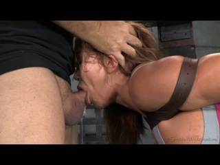 Sexuallybroken.com: busty milf ava devine totally taken apart by dick, brutal deepthroat on bbc, squirts everywhere! (2014) hd