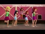 ЛЕГО Френдс музыкальное видео Ранчо-LEGO Friends