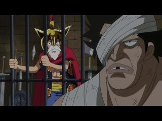 ��� ��� / One Piece - 657 ����� [�������: Persona99]