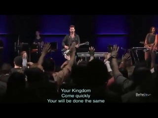 Bethel Church - Our Father Spontaneous Worship You Are Good - Jeremy Riddle, Steffany Frizzell - №12