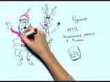 Art и факты. Олени   http://vk.com/utronovoe