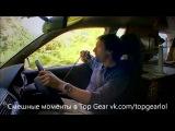 Гениальный ручник Джереми Кларксона.Топ гир смешной момент.Top Gear Сезон 19 - Эпизод 7 часть 2