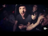 TRAP Swag Party Trap Mix 2014