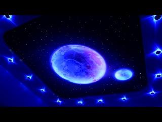 Супер красивый натяжной потолок 'Звездное небо'!!!