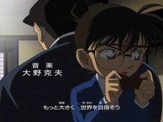 Detective Conan - Opening 15