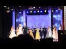 Тургеньевская девушка.Общий танец