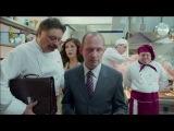 Кухня 1 сезон 6 серия