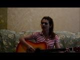 красивая девушка классно поет,красивый голос,круто спела и играет на гитаре,талант,шикарный голос,кавер на песню - Сплин - выхода нет