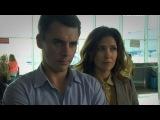 Катя и Игорь - Отмена всех ограничений - сцена 12