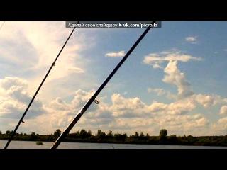 «Лето и рисунки» под музыку Ёлка - На большом воздушном шаре (Anton Volond Remix). Picrolla